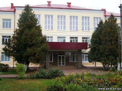 Прилуцький гуманітарно-педагогічнийколедж